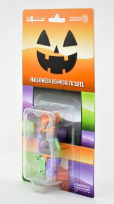 halloween-2012-bear-02.jpg