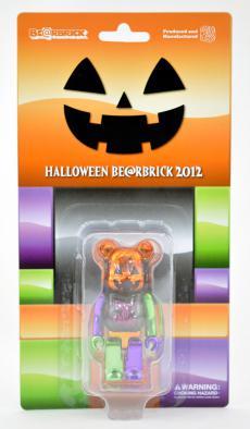 halloween-2012-bear-03.jpg