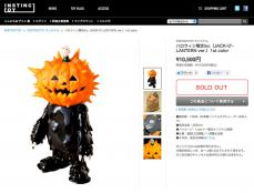 halloween-inc-all-sold-out-thanks.jpg