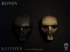 ronin-parts-2.jpg