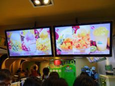 taiwan-2012-july-17.jpg