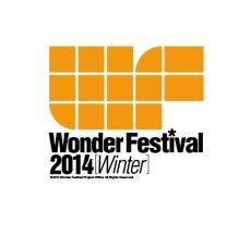 wf2014-win-logo.jpg