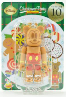 xmas-bear-kuji2-13.jpg