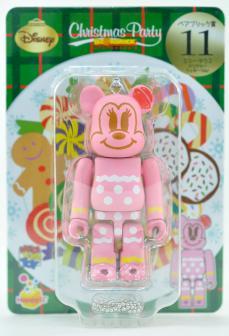 xmas-bear-kuji2-14.jpg