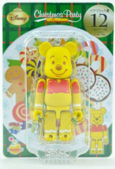 xmas-bear-kuji2-15.jpg