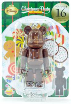 xmas-bear-kuji2-19.jpg