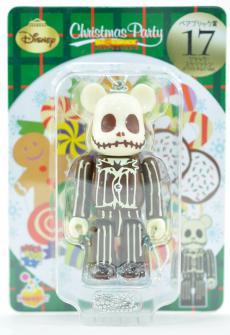 xmas-bear-kuji2-20.jpg