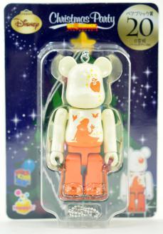 xmas-bear-kuji2-23.jpg