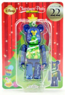 xmas-bear-kuji2-25.jpg