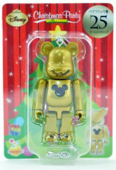 xmas-bear-kuji2-28.jpg