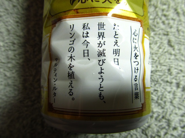 キリン微糖2