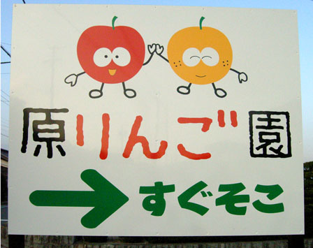daikanban.jpg