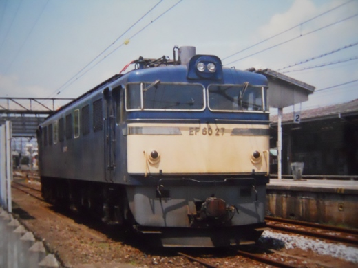 EF60.jpg