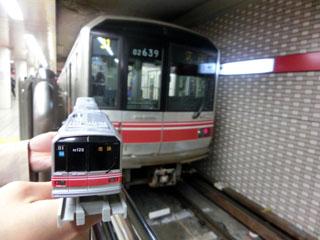 丸ノ内線 プラレールと実車のコラボ写真
