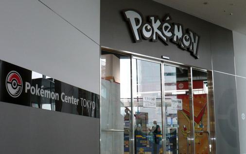 ポケモンセンタートウキョー 2012年05月24日