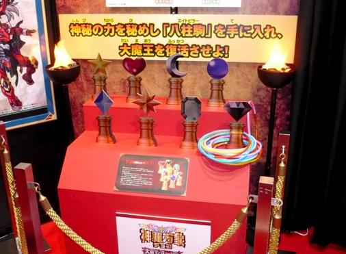 次世代ワールドホビーフェア'12 Summer バンダイ 神羅万象チョコブース