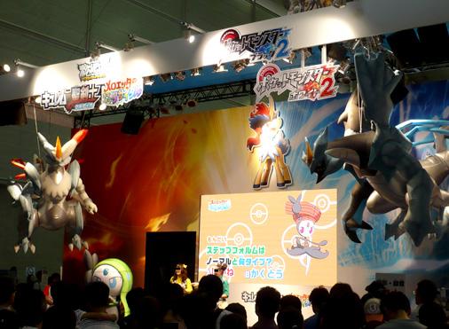 次世代ワールドホビーフェア'12 Summer ポケモンブース