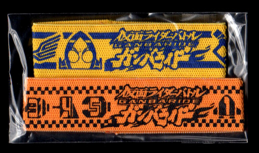 仮面ライダーバトルガンバライド コズミックカードバンドセット