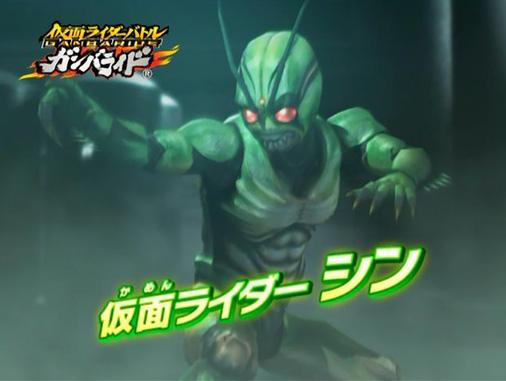 仮面ライダーバトルガンバライド アストロDVD Vol,5