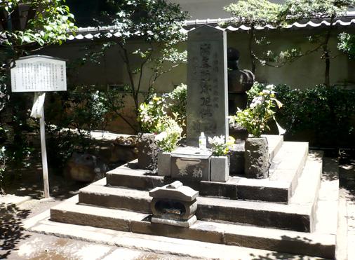 平将門首塚(東京都千代田区大手町)