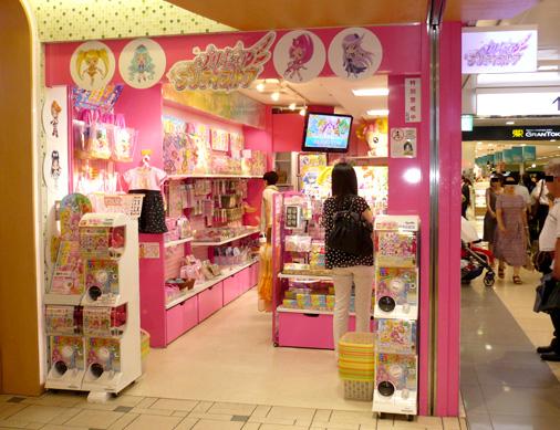 東京駅一番街 プリキュア プリティストア