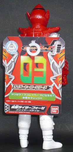 仮面ライダーフォーゼ ファイヤーステイツ