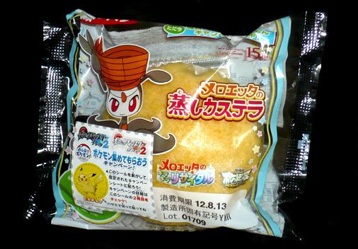 第一パン ポケモンパン メロエッタの蒸しカステラ