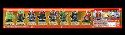 仮面ライダーソフビコレクション3 ミニブック