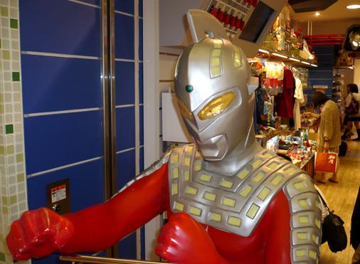 東京駅一番街 ウルトラマンワールドM78 東京駅店 ウルトラセブン