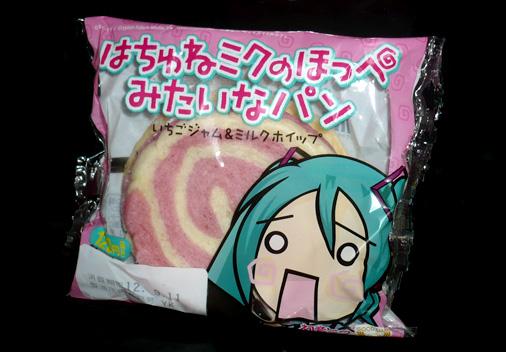 初音ミク 5th Anniversary ミク LOVES ファミマ♪キャンペーン はちゅねミクのほっぺみたいなパン(いちごジャム&ミルクホイップ)