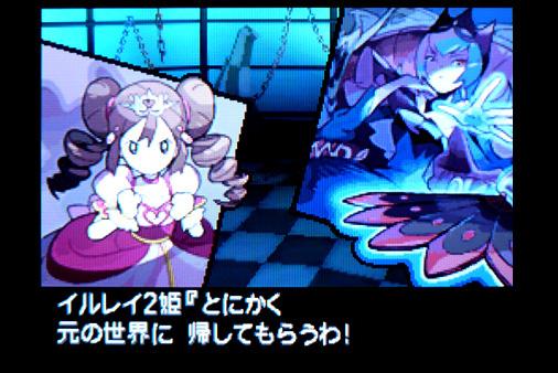 ポケットモンスターホワイト2 イルレイ2姫&ジュジュベ