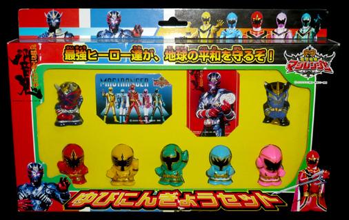 仮面ライダー響鬼&魔法戦隊マジレンジャー ゆびにんぎょうセット