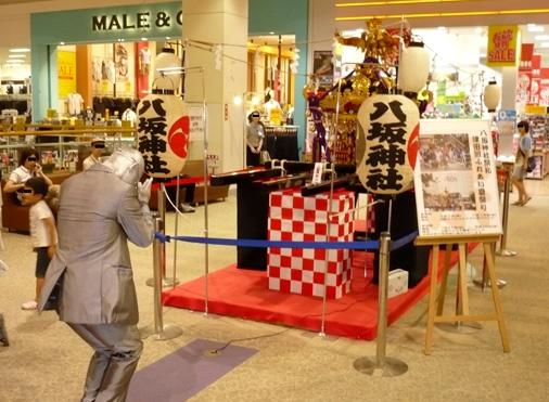 un-pa inイオン津田沼店 2012.8.11