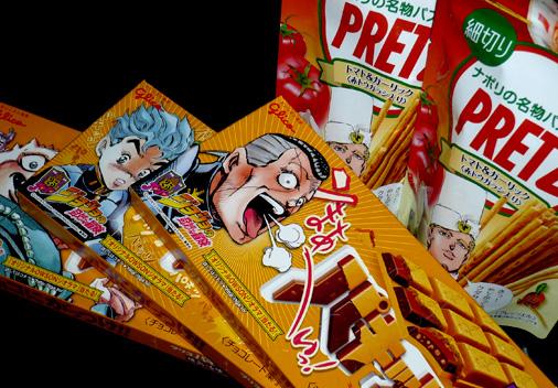 グリコ パキッツ 焼きいも味&細切りプリッツ トマト&ガーリック ジョジョの奇妙な冒険パッケージ