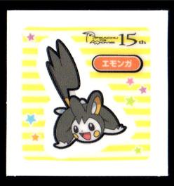 ポケモンデコキャラシール第126弾 エモンガ