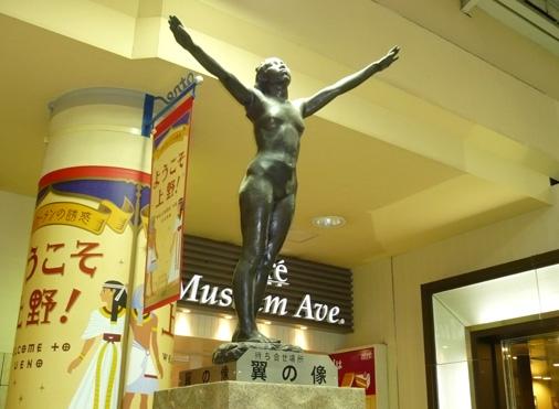 上野駅 翼の像