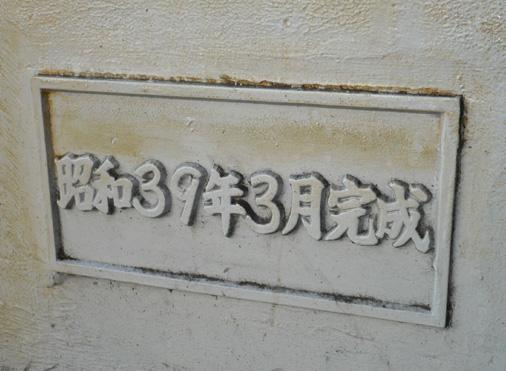 千駄ヶ谷トンネル(東京都渋谷区千駄ヶ谷)