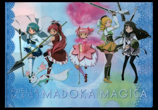 ローソン限定 劇場版 魔法少女まどか☆マギカ クリアファイル 魔法少女まどか☆マギカ