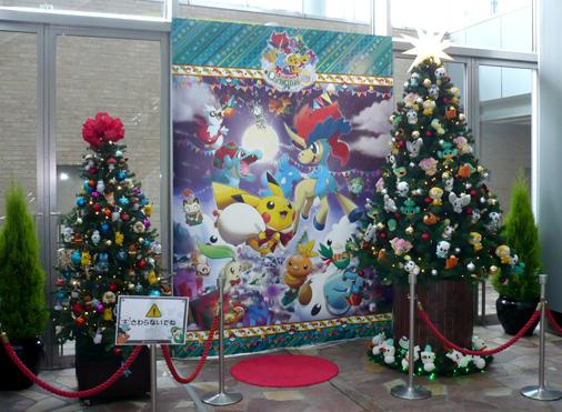 ポケモンセンタートウキョー ポケモンクリスマスツリー2012