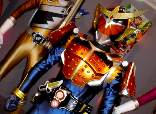仮面ライダー×スーパー戦隊 Wヒーローウィンターカーニバル2014 仮面ライダー鎧武 オレンジアームズ