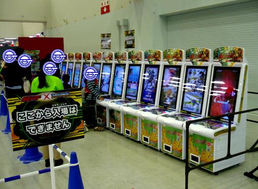 仮面ライダー×スーパー戦隊 Wヒーローウィンターカーニバル2014
