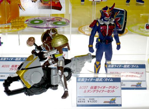 仮面ライダー×スーパー戦隊 Wヒーローウィンターカーニバル2014 仮面ライダーグリドン