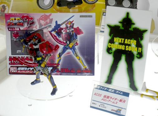 仮面ライダー×スーパー戦隊 Wヒーローウィンターカーニバル2014 仮面ライダー武神鎧武 ブラッドオレンジアームズ