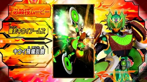 仮面ライダーバトルガンバライジング ゲキレツバトルDVD Vol,2