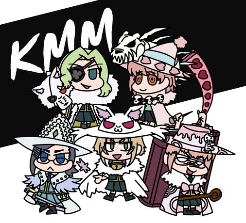 ウィッチクラフトワークス KMM団