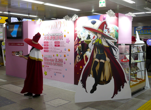ウィッチクラフトワークス JR秋葉原駅スペシャルイベントブース