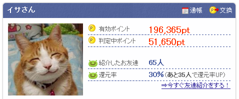 20130714.png