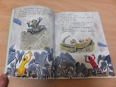 2013-3-15絵本02