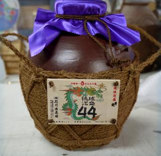 awamori 44 5syoutubo