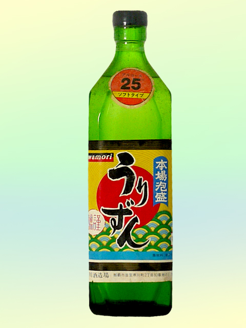 うりずんグリーン角瓶